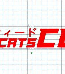 banner_luckycats_welikefood_36
