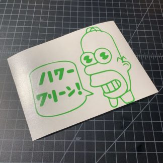 Homer Sparkle Sticker